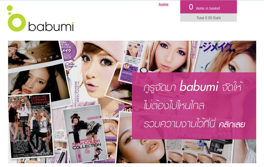 babumi-[920×583]